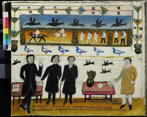 пушкин, гоголь, крылов прибыли в село